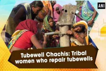 """Madhya Pradesh """" Hand Pump Chachis""""..."""