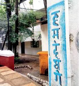FTII expels 2 from hostel for 'hum dekhenge'...