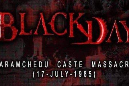 Remembering Karamchedu: The brutal massacre...