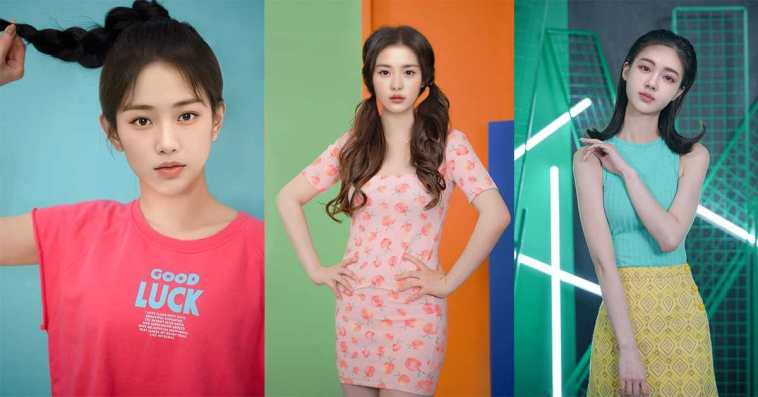 New Girl Group With AI Members To Debut This March