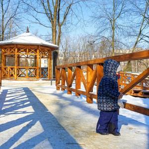 park Duchacki