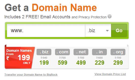 Bigrock Domain Search