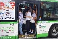 20100606_025635-P6060254_ji