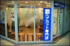 P1091020_ji