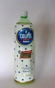 Calpis - Japnaisches Getränk