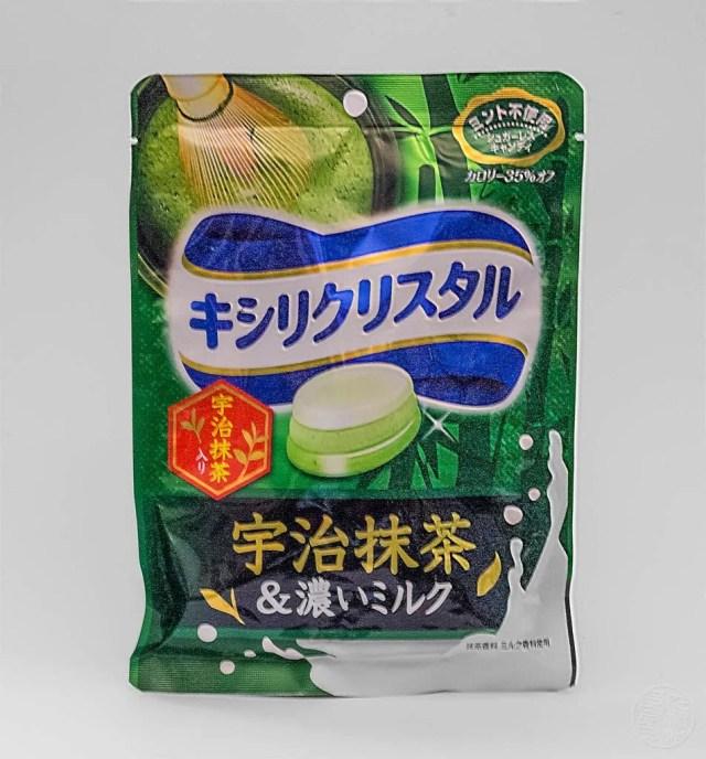 Japan - Süßigkeiten / Snacks - Bonbon mit grünem Tee