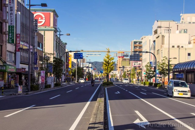 Japan (2015) - Wakayama