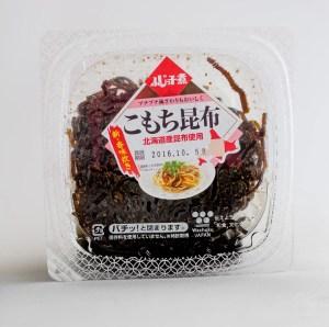 Japan - Essen - Tsukudani