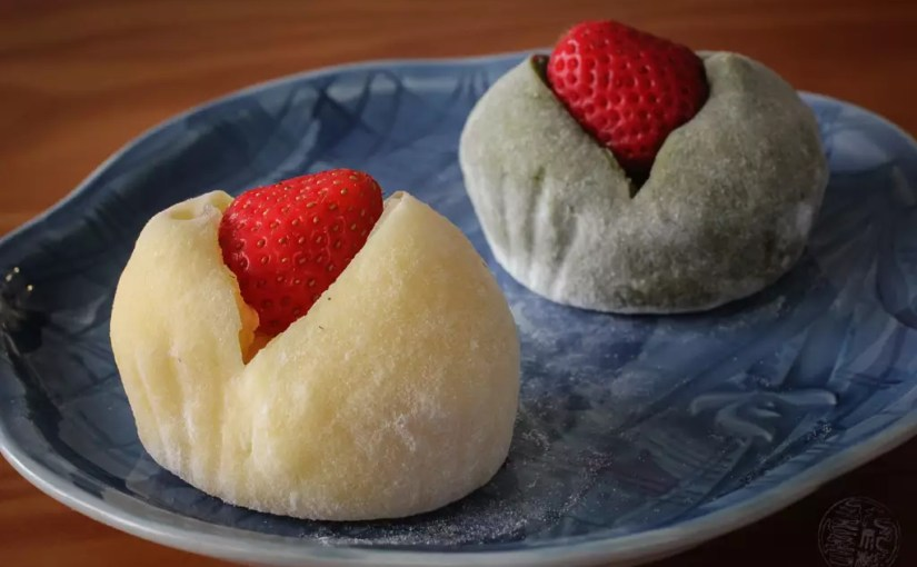 Japan – Süßigkeiten / Snacks – Ichigo Daihuku - 苺大福