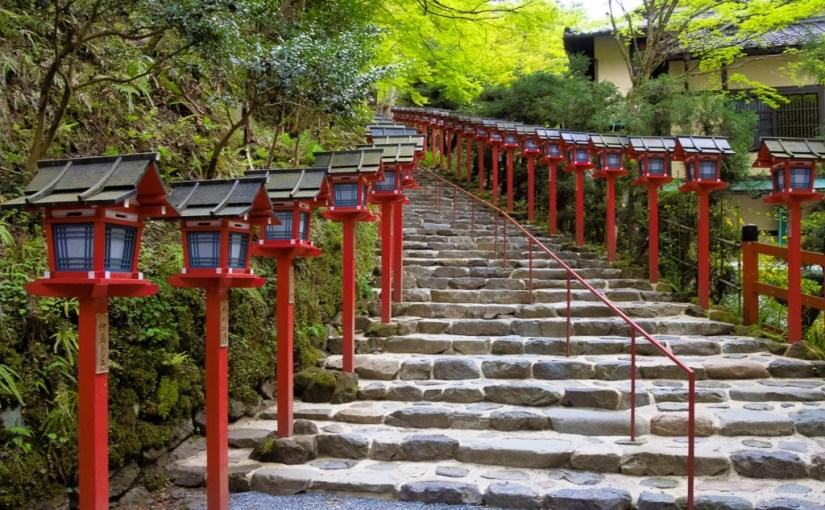 Japan (2017) – Kyoto – Der Berg Kurama (鞍馬山)