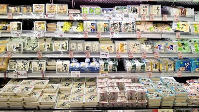 Japan - Supermarkt _ Tofu