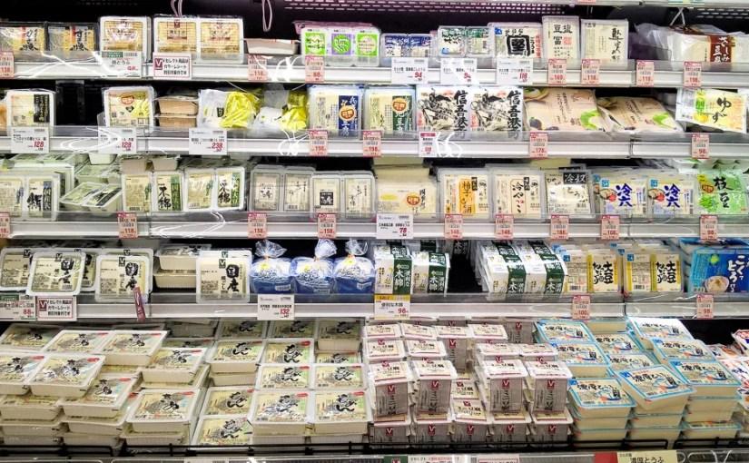 Japan (2017) – Der Supermarkt – Gleich und doch anders