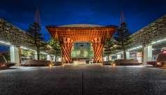 Japan - Ishikawa - Kanazawa - Das Bahnhofstor