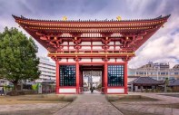 Japan - Osaka - Osaka - Shitennoji 03