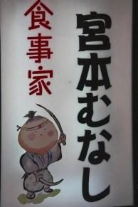 20100508_080128-IMG_0246_ji copy