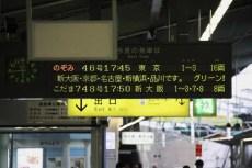 20100529_094338-IMG_5056_ji copy
