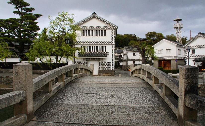 """Japan (2011) – Die Hochzeitsreise 05-06 – Altstadt von Kurashiki """"Bikan"""""""