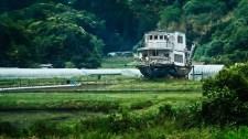 Japan - Amanohashidate - Das Schiff