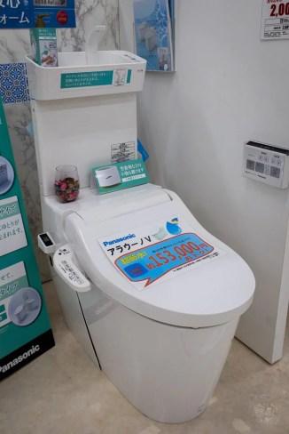 Japan (2018) - Toilette - Genial Wasser sparen