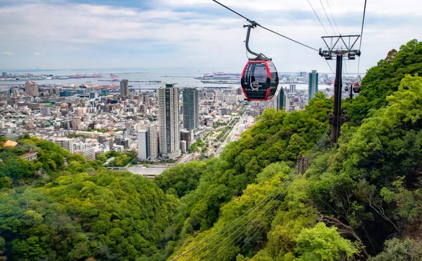 Japan (2018) – Kobe – Shin-Kobe Seilbahn und Nunobiki Kräutergarten
