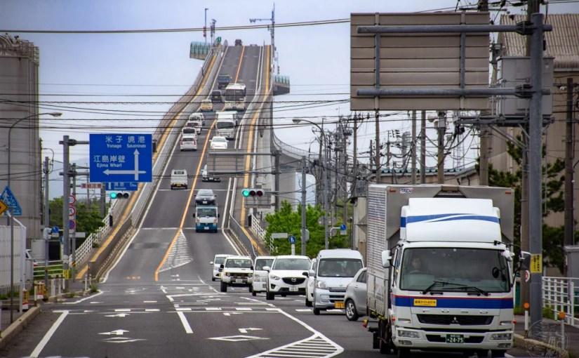 Japan (2018) – Tottori – Sakaiminato – Eshima Ohashi Brücke