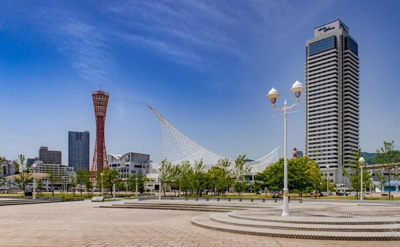 Japan (2018) – Kobe – Meriken Park