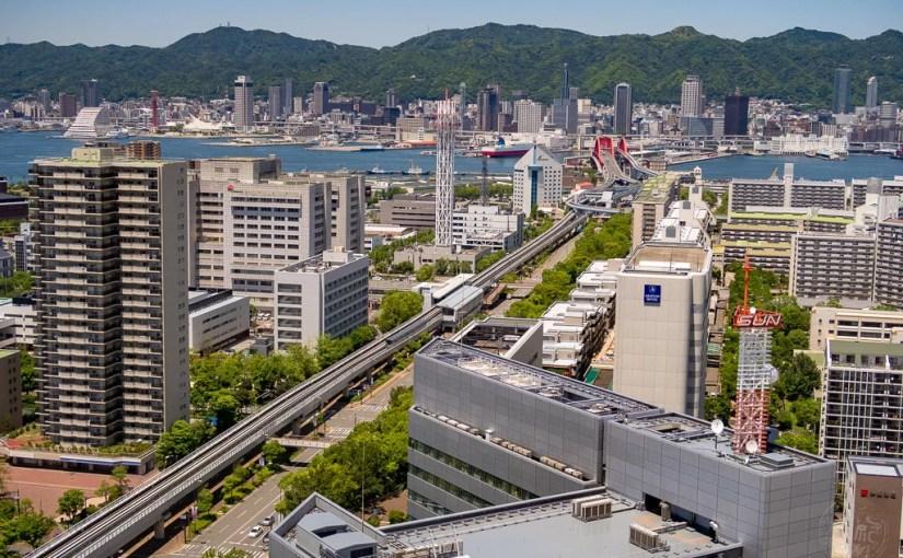 Japan (2018) – Kobe – Port Island