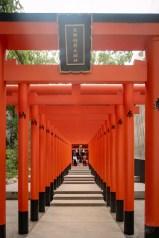 Japan (2018) - Kobe - Ikuta-Schrein