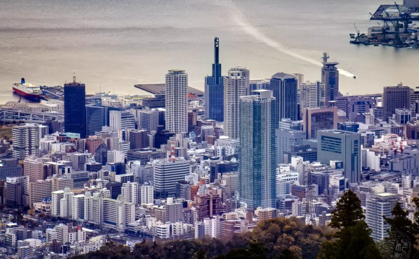 Japan (2019) – Kobe – Der Berg Maya – Tagesausflug