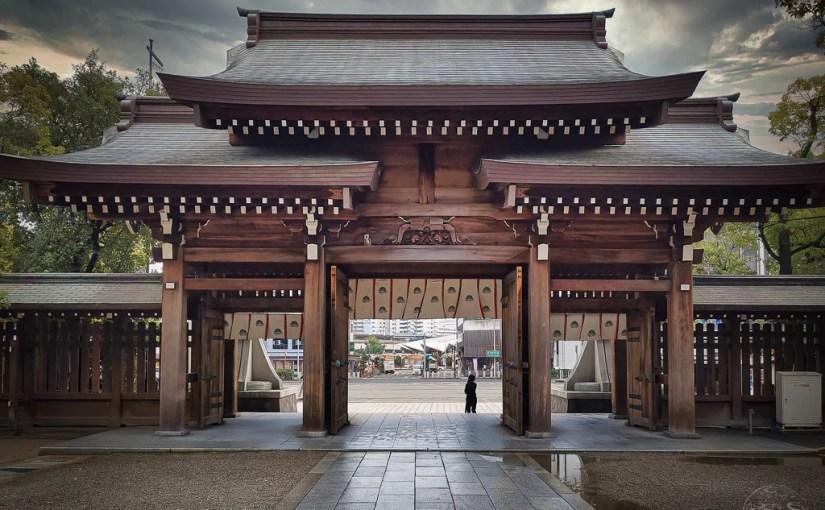 Japan (2019) – Kobe – Minatogawa Schrein (Nanko-san)