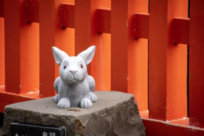 Japan (2019) - 032 Miyazaki Udo Schrein