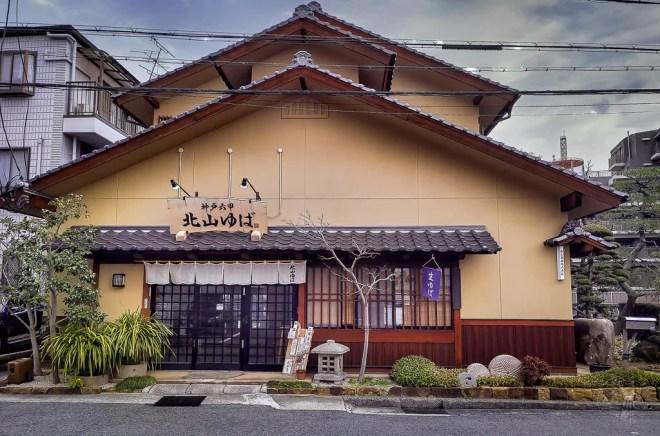 Japan (2019) - 022 Essen Yuba
