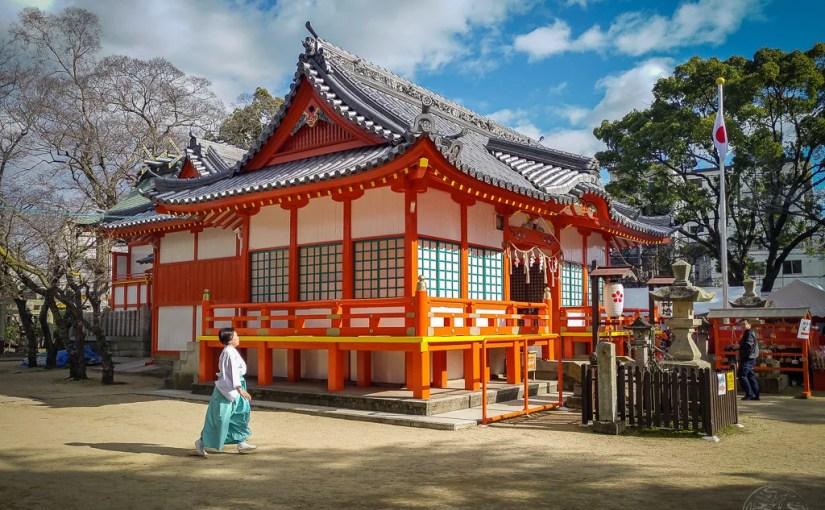 Japan (2020) – Kagogawa – Awazutenman Schrein