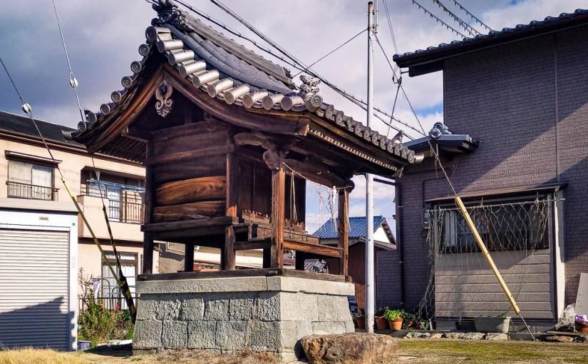 Japan (2020) – Kagogawa – Kitazaikemura Uchidasai Schrein