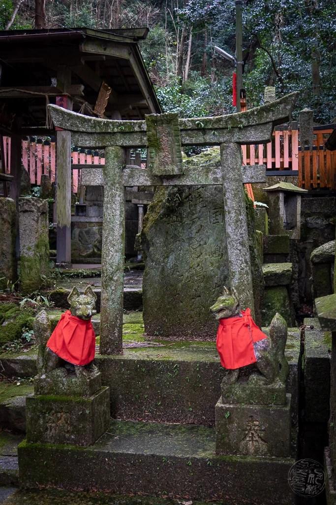 Japan (2020) - 070c Kyoto Fushimi IJapan (2020) - 070c Kyoto Fushimi Inari-Taisha (GipfelRundweg)ari-Taisha (GipfelRundweg)