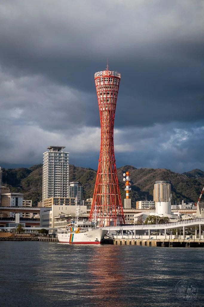 Japan (2020) - 071 Kobe Hafenrundfahrt