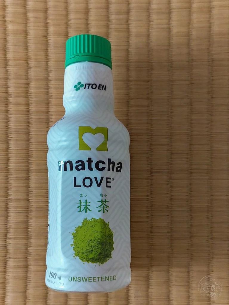 Japan (2020) - 072 Trinken Matcha Wasser