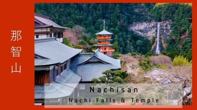 Japan - Wakayama - Nachisan