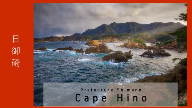 Japan - Shimane - Izumo - Hinomisaki Shrine - Cape Hino