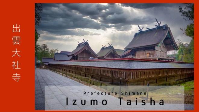 Japan - Shimane - Izumo Taisha