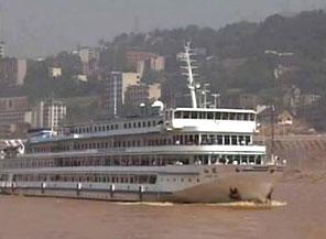 China Regal Cruises