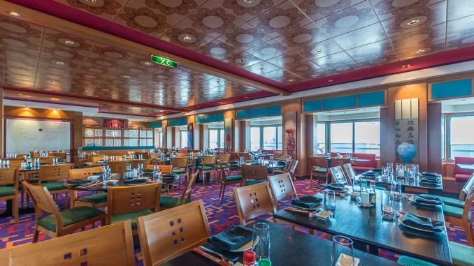 Das asiatische Restaurant Lotus Garden