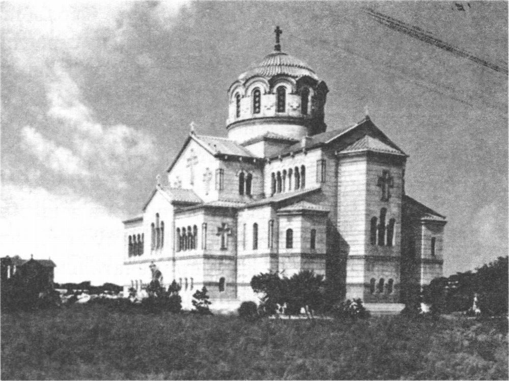Храм св. Владимира после реставрации