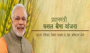 prime minister crop scheme
