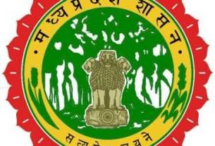 MP-Govt-logo