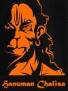 Hanuman Chalisa English Pdf