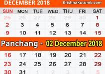 Panchang 02 December 2018