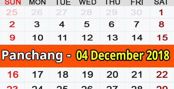 Panchang 04 December 2018