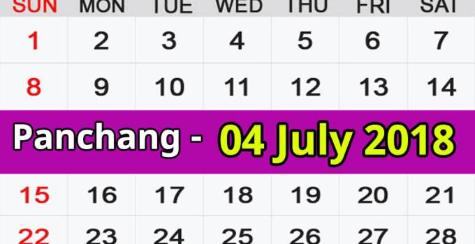 Panchang 04 July 2018