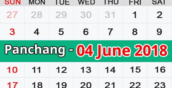 Panchang 04 June 2018